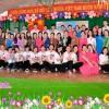 Tập thể trường MN hoa Hướng Dương